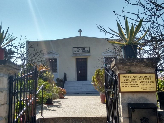 Greek evangelical church of Aegina entrance