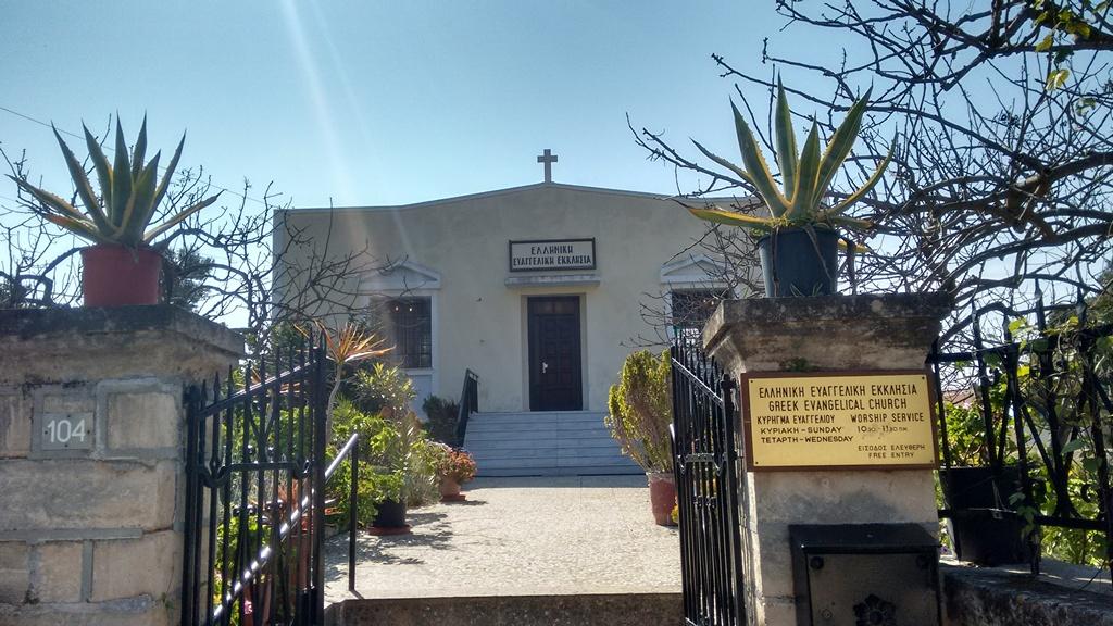 Greek evangelical church of Aegina entrance